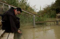 giordano battesimo Gesù