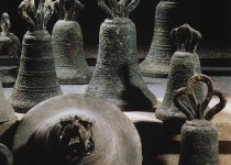 A video about the ancient bells of the Bethlehem Treasure