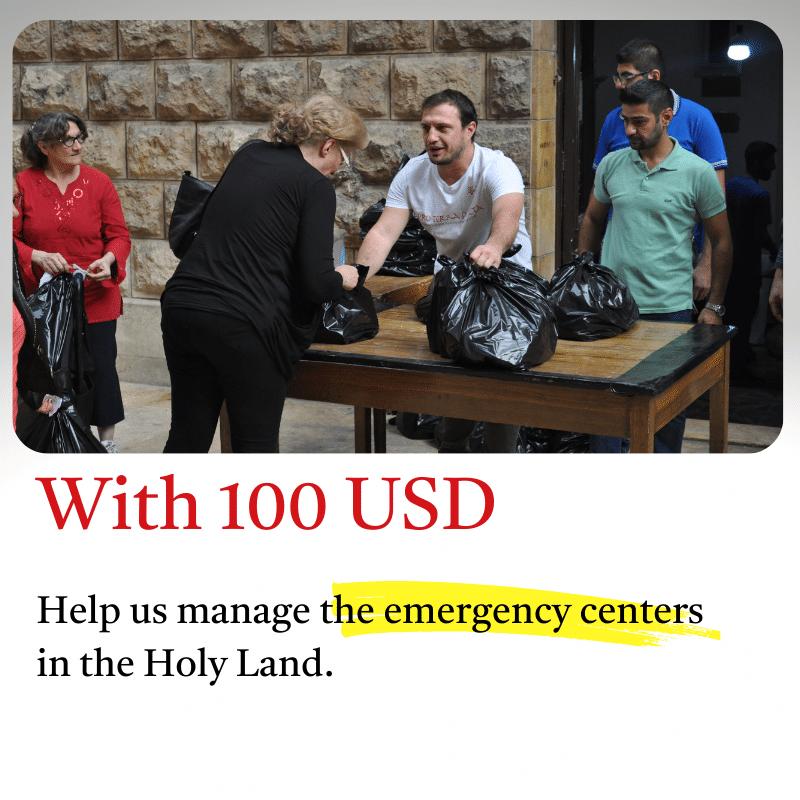 holy-land-emergency-centers