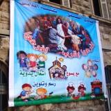 campo estivo aleppo siria