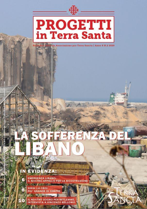 giornalino-pro-terra-sancta