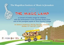 Inv The Magic Lamp 2011