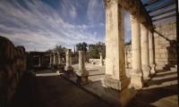 Cafarnao, la città di Gesù