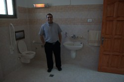 bathroom in Gaza