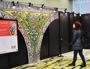 Mosaicos de Tierra Santa. Un puente de paz a través del Mediterráneo